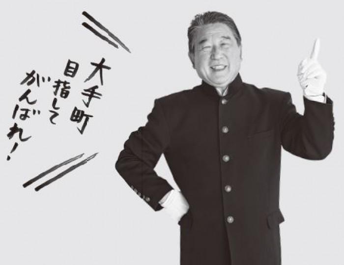 箱根駅伝は「オリンピック以上の価値がある大会」 徳光和夫の持論!