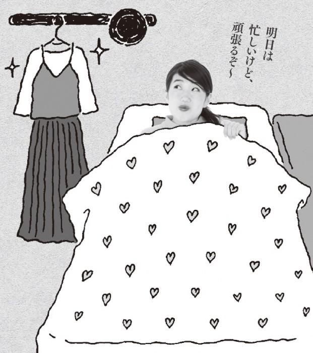 いい女は寝る前にアレを枕元に置く!? 横澤夏子が解説