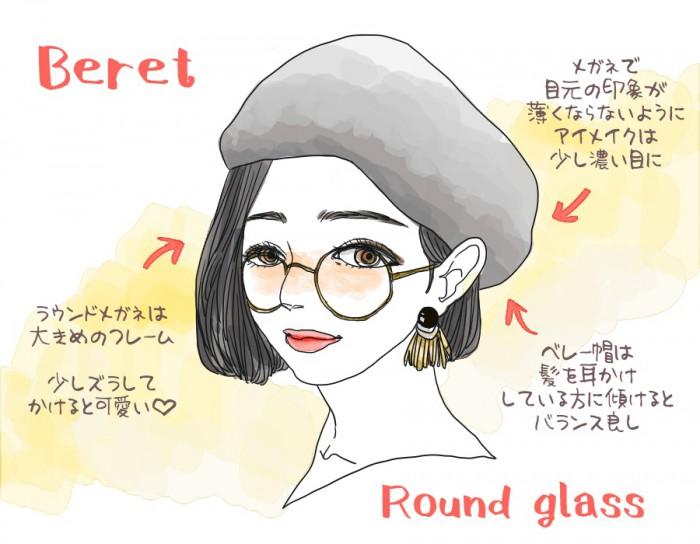 小顔効果アリ…誰でも似合う「帽子×メガネ」の鉄板コーデ3選!|スタイリストの体型カバーテクニック術 ♯47