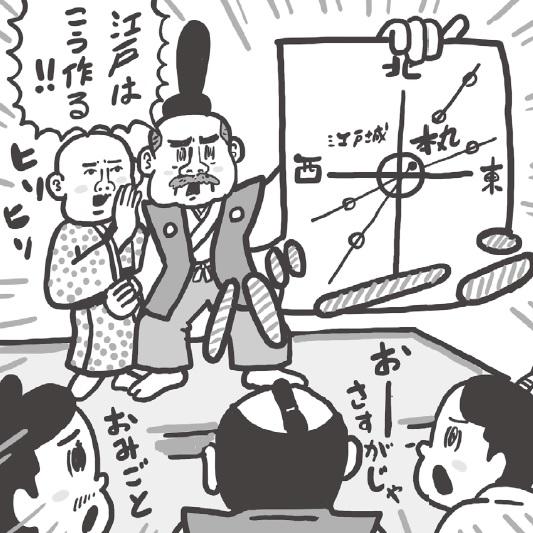 家康もナポレオンも占い好き!? 芸人・島田秀平の「占い世界史」