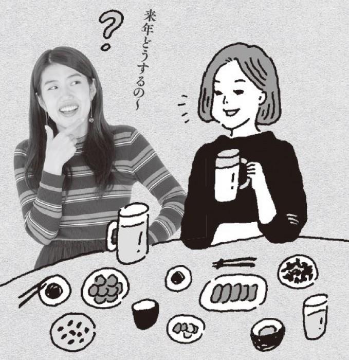 新年の目標は年内に立てる? 横澤夏子が考える「いい女」って…