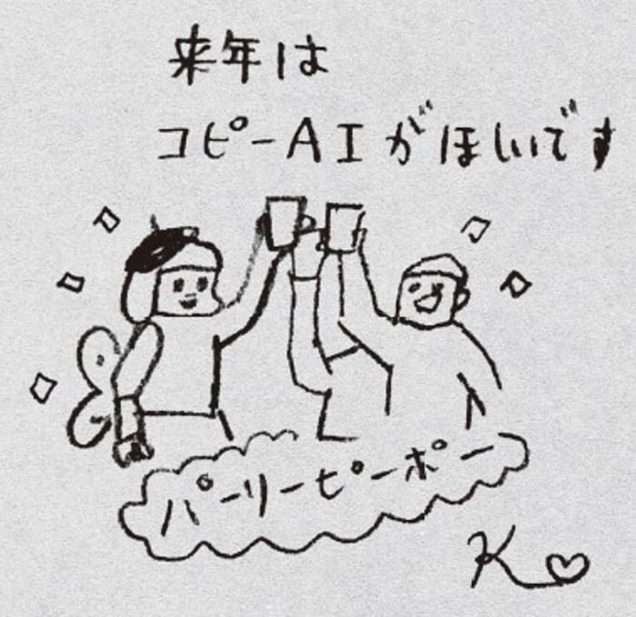 堀潤が振り返る 2017年の「3大トピックス」はコレ!