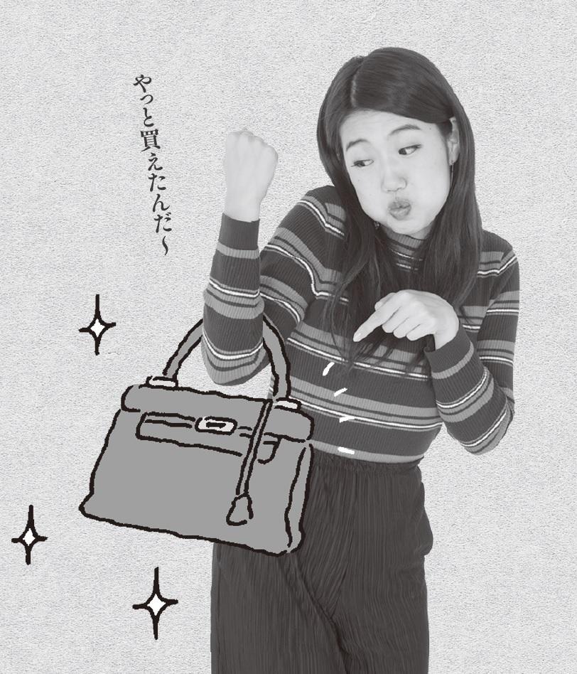 自分の誕生日にアレをするのがいい女? 横澤夏子も実践中!