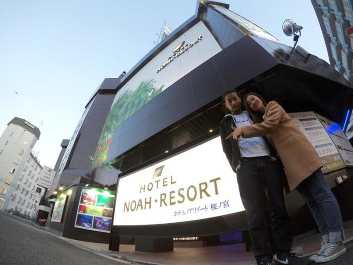 【10日間ラブホ生活 in 大阪】無料づくし! サービス満点ラブホテルを紹介