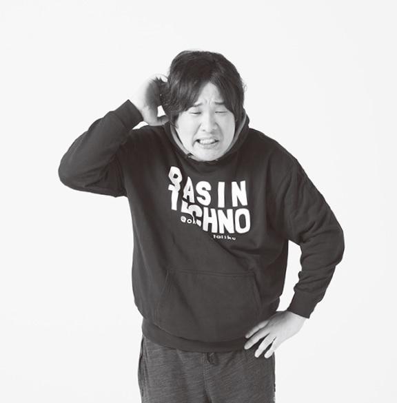 関ジャニ∞に「ああ、舐めててすみませんでした」 岡崎体育が謝る理由