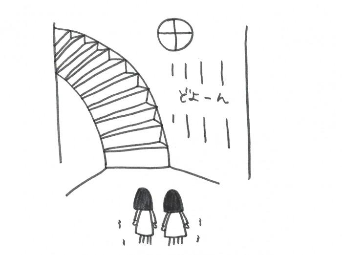 う、売られるの…!? 恐怖体験! 海外で知らない人に連れ回された!|実録!トラブルトラベラーMasamiの事件簿Vol.9