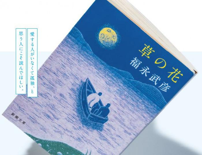 犬山紙子「30代で再読したら、胸に刺さってきた」人生を考えた一冊とは