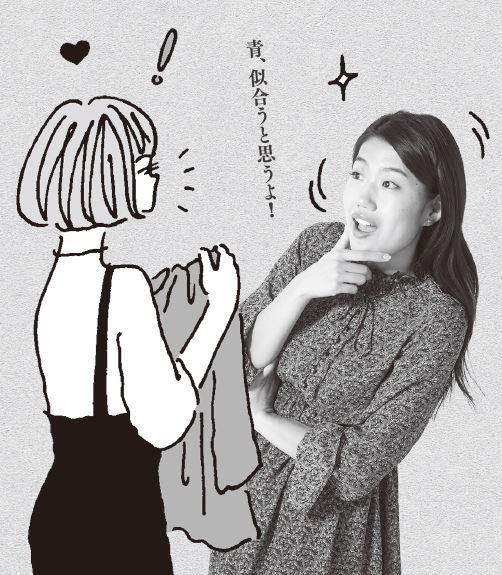 """いい女は相手のアレを見る?! 横澤夏子が驚いた""""見える女"""""""