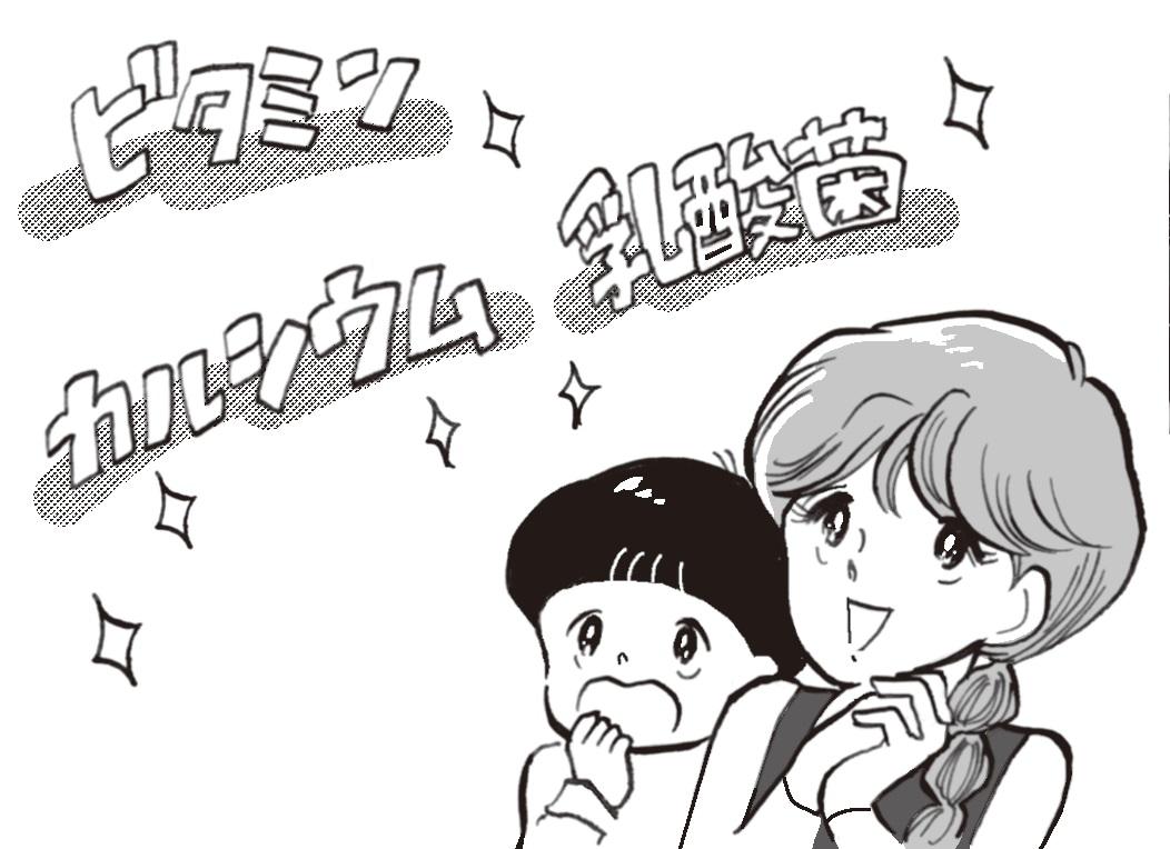 """【誕生秘話】ロングセラーおやつは""""ママの愛""""がきっかけ"""