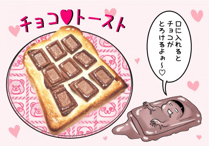 バレンタイン!かわいいだけじゃダメと気づける「簡単食パンレシピ」 #87