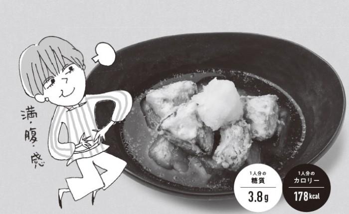 【今こそダイエット】超簡単&腹持ち◎の「低糖質レシピ」