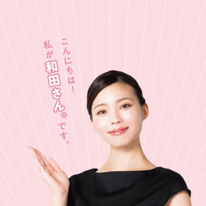 """元美容部員和田さん。が伝授 メイク動画で""""バズる""""秘訣は?"""