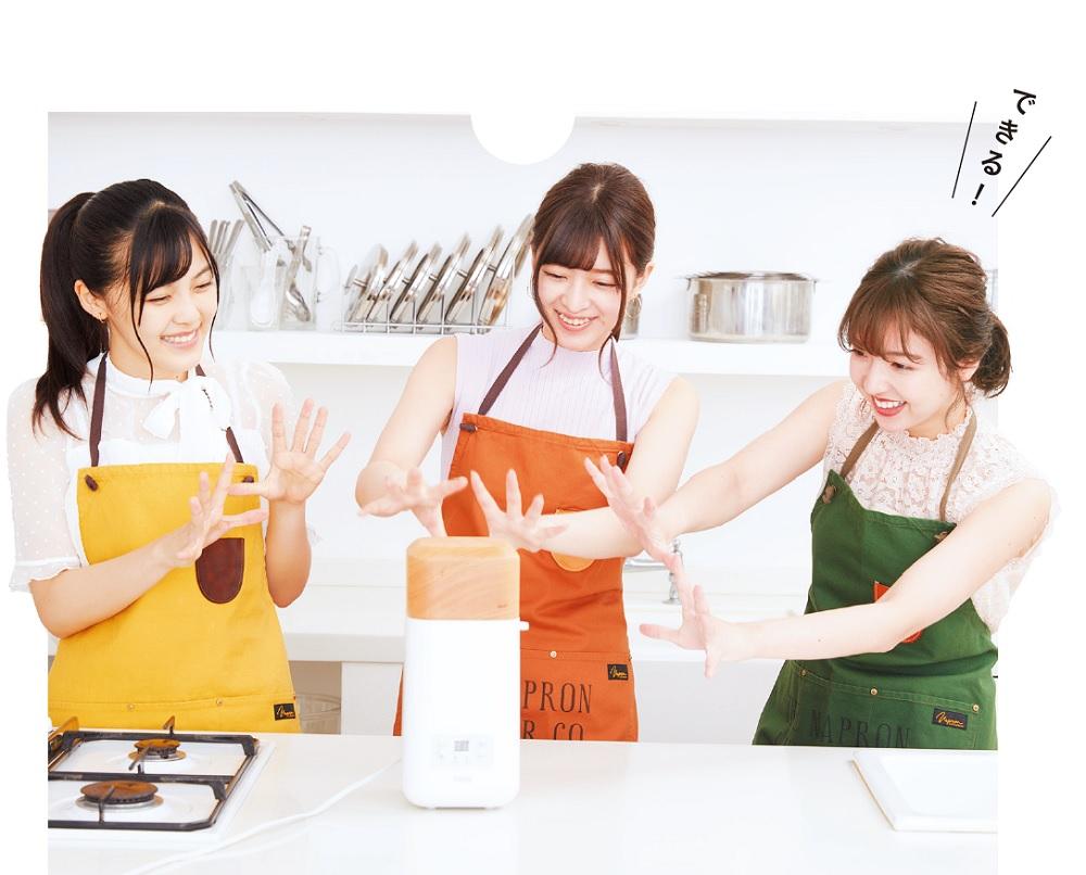 乃木坂46の3人が料理番組風コント? 楽しくチーズ作りに挑戦!