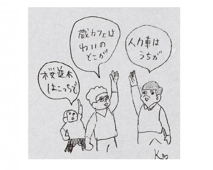 日本では京都が…世界で発生する「オーバーツーリズム」とは?