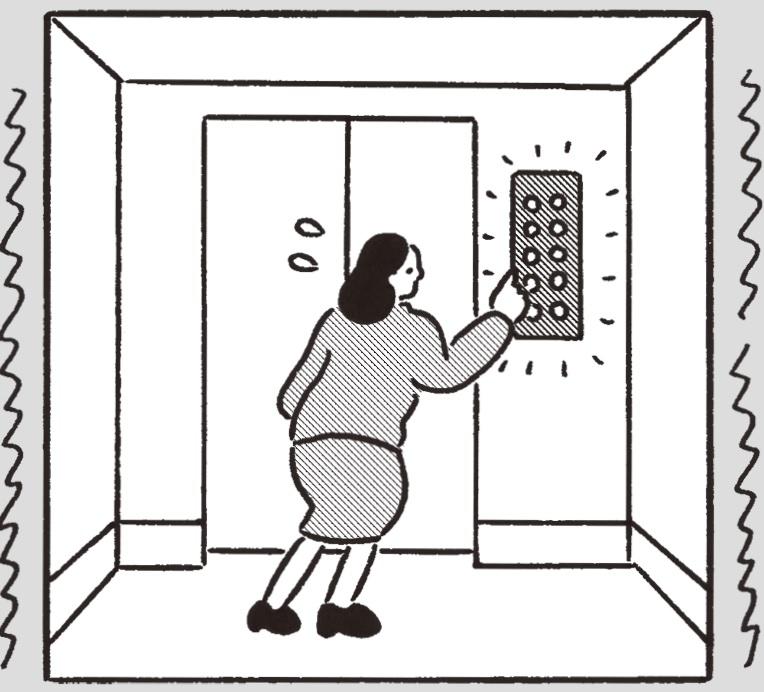 突然やって来る大地震! エレベーターに閉じ込められたらやるべきコト