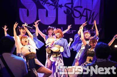 5月11日に渋谷のマウントレーニアホールで4月13日以来となる二度目の定期公演を開催した。