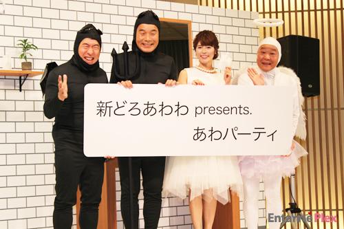 神田愛花、憧れのダチョウ倶楽部のお家芸に「やっぱ神」