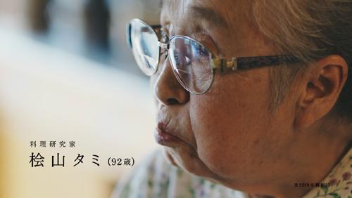 「叱られてもどこかうれしい」 92歳・現役料理研 …