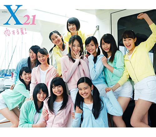 アイドルグループ:次世代ユニットX21、キュートな数え歌をカバー
