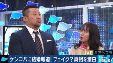 元NMB・山田菜々、卒業発表の乃木坂・白石麻衣にエール