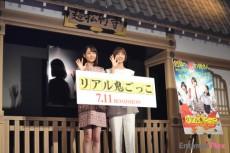 篠田麻里子、「ニコニコ超会議2015」に登場! 結婚はまだまだ先?