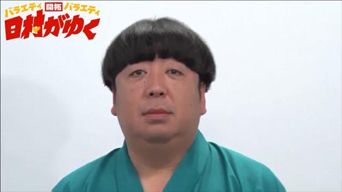 """バナナマン日村が笑いの武器""""顔面""""を封印!?"""