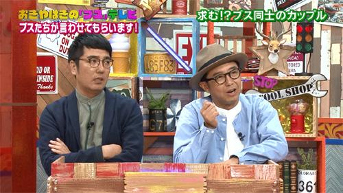 LinQ・伊藤麻希&仮面女子・坂本舞菜が公開処刑に!?