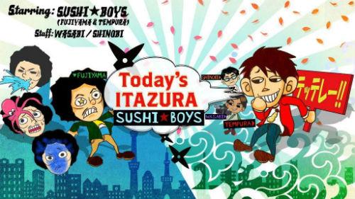 トータルテンボスがSUSHI☆BOYSに!? 世界へ動画配信
