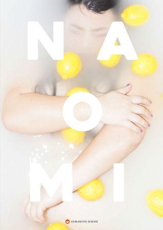 渡辺直美、初の写真集「NAOMI」発売決定!