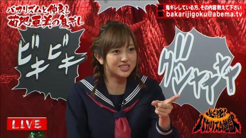 バカリズム「やってる仕事が女芸人」菊地亜美にツッコミ