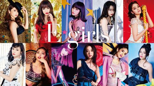 11人体制となった新生E-girlsの新曲MV解禁!