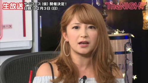 矢口真里「くすぶってるSKE48のメンバーで…」計画語る