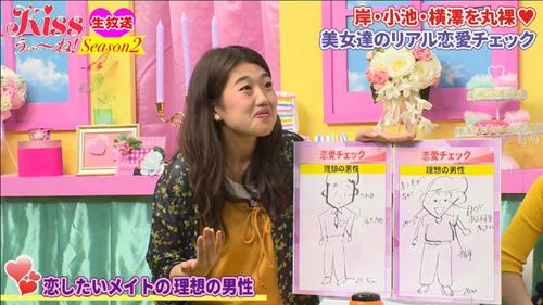 横澤夏子「羽交い絞め婚です」自身の結婚で自虐ネタ