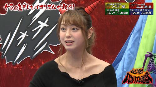 大川藍「朝日奈央とはしばらく会わないです」と鬼ギレ!