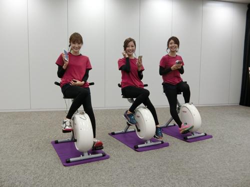 ダイエットの悩み解消!? 女性が新型エアロバイク体験