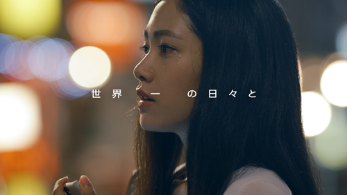 阿部純子、見どころは「涙でにじんだ下北沢の風景」