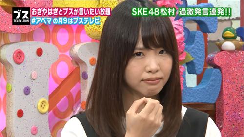 SKE48松村香織「SKE48に入ってからはやってない」