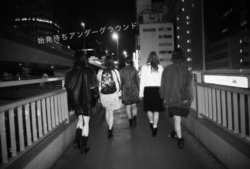 渋谷で終電を逃しちゃった女子たちでアイドル結成!?