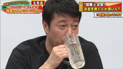 極楽とんぼ・加藤、酔っ払って年収ポロリ