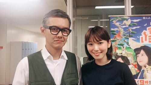 飯豊まりえ、渡部篤郎との2ショット写真が話題