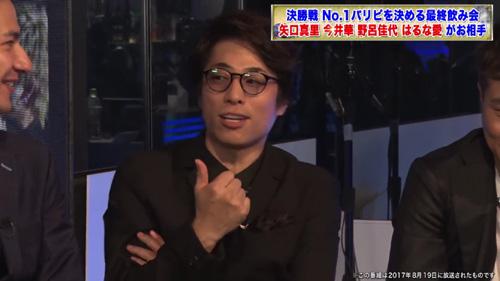 あっくん号泣! パリピ日本一を決める選手権の行方は?