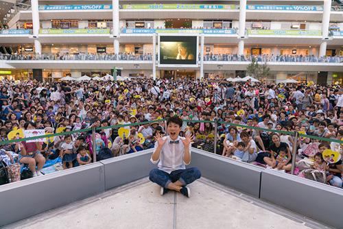 横山だいすけ、ソロデビューイベントにファン3000人!