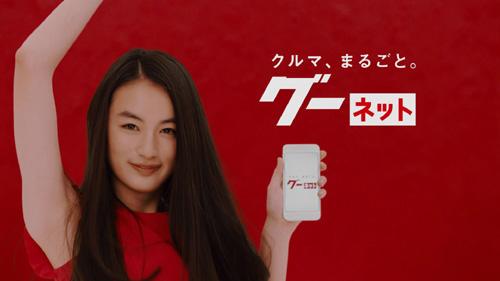 八木莉可子のはにかみダンスが超絶キュート!