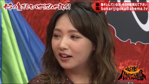 野呂佳代、菊地亜美のワイプが「邪魔くさくて……」