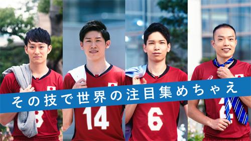 石川祐希選手らがCG一切なしのスゴ技動画公開!