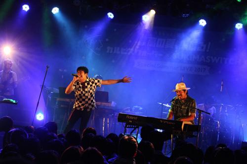 スキマスイッチ、一夜限りの限定ライブにファン熱狂!