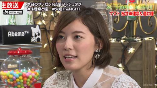 SKE48松井珠理奈は女性好き? 女性ファンにチャラ男対応