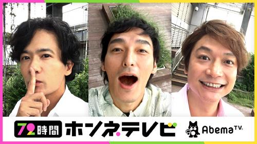 稲垣吾郎、草彅剛、香取慎吾、独立後初の共演が決定!