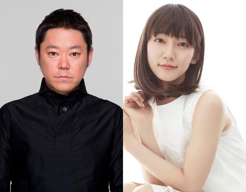 阿部サダヲ×吉岡里帆、ロックコメディで初共演!