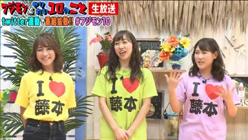 """""""神7""""SKE48須田亜香里がパンスト綱引きで顔面崩壊!"""